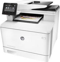 HP Color LaserJet Pro MFP M477FDN All-in-One Scanner Copy Fax USB/RJ45 Duplex
